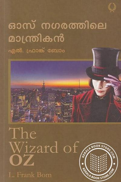 Image of Book Oz Nagarathile Mandrikan