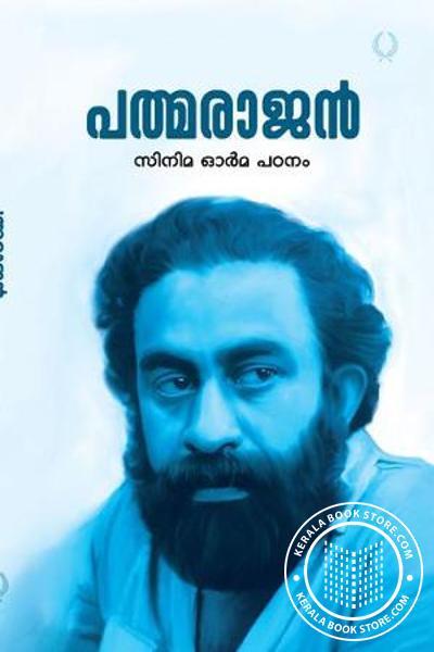 Cover Image of Book Padmarajan Cinema Orma Pdanam
