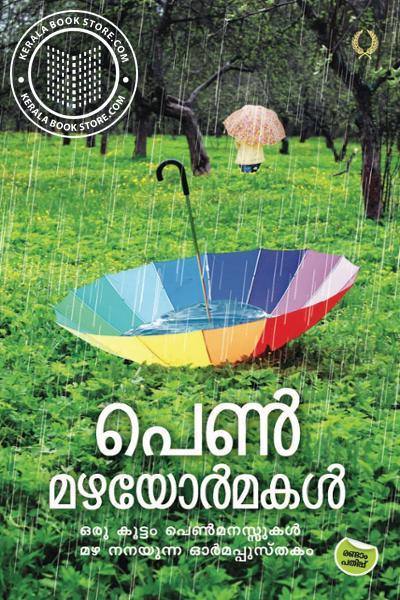 Image of Book Penmazhayormakal