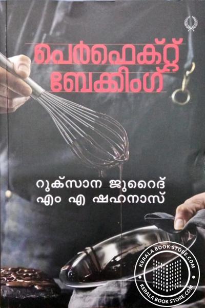 Cover Image of Book പെര്ഫെക്റ്റ് ബേക്കിംഗ്