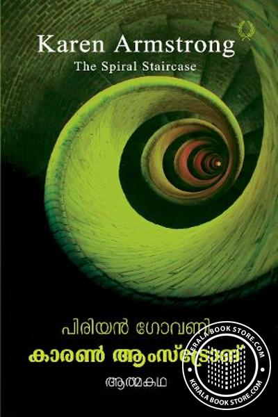Cover Image of Book Piriyan Govani