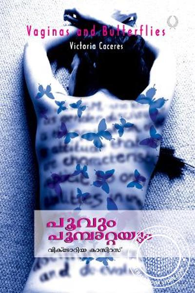 Cover Image of Book Poovum Poompattayum