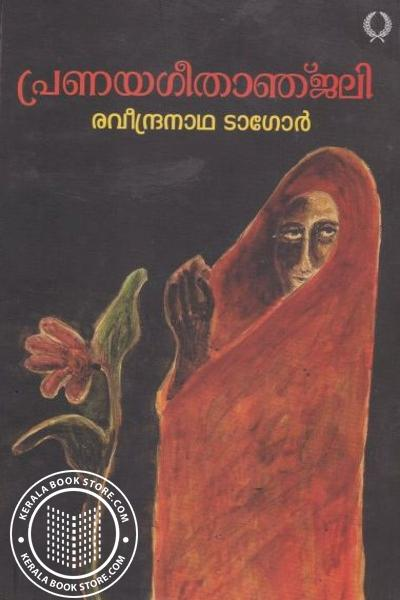Cover Image of Book Pranaya Geethangali