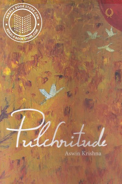 Cover Image of Book Pulchritude