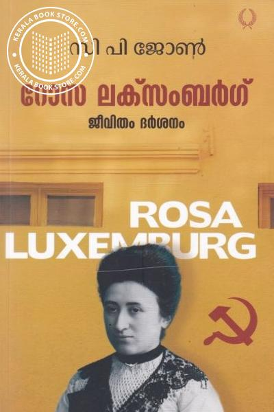 Cover Image of Book Rosa Luxemburg Jeevitham Darsanam