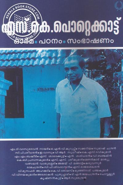Cover Image of Book S K Pottekkattu Orma Padanam Sambhashanam