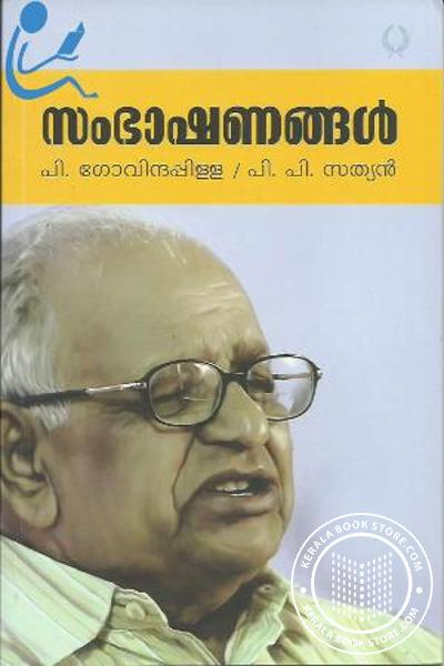 Image of Book Sambhashanangal