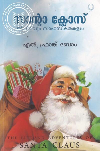 Image of Book Santa Claus Jeevithavum Sahasikathakalum