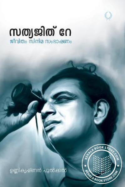 Cover Image of Book Sathyajith Ray Jeevitham Cinema Sambhashanam