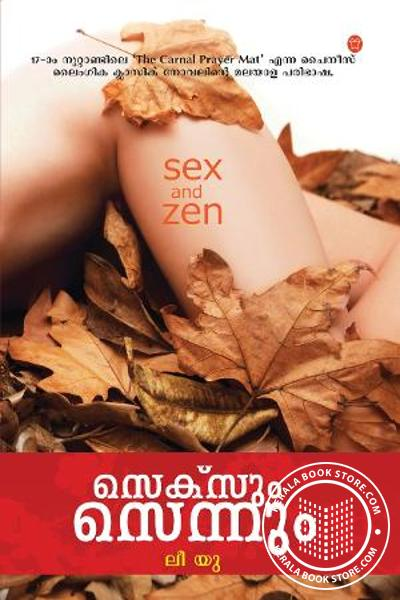 Cover Image of Book Sexum Sennum