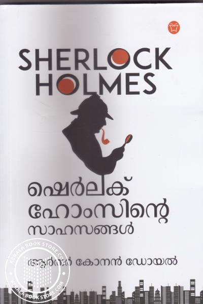 Image of Book Sherlock Holmesinte Saahasangal