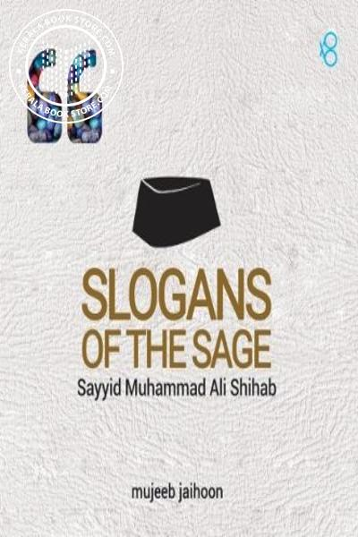 Cover Image of Book Slogans of the Sage- Sagacious aphorisms of Sayyid Shihab Thangal