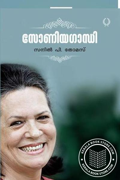 Image of Book Soniya Gandhi