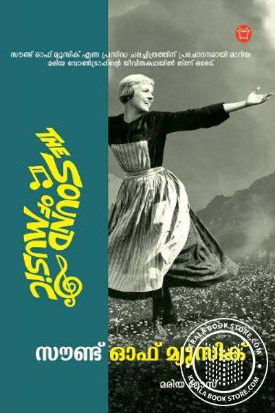 Cover Image of Book Sound of Music