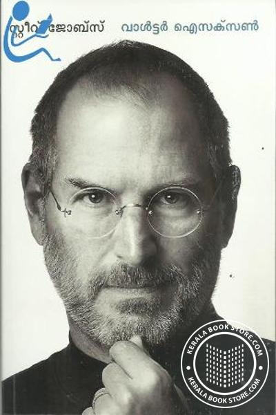 Cover Image of Book Steve Jobs