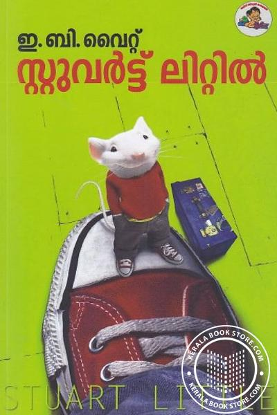 Cover Image of Book Stuart Little