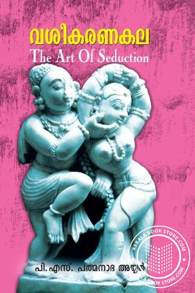 Cover Image of Book The Art Of Seduction