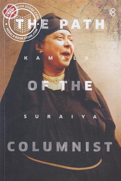 Cover Image of Book The Path of the Columnist