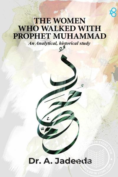 Cover Image of Book The Women Who Walked With Prophet Muhammad