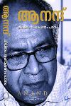 Thumbnail image of Book Anand Jeevitham Sambhashanam Padanam