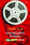 Thumbnail image of Book drushyavalarchayude rasathanthram
