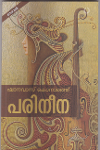 Thumbnail image of Book Parineena