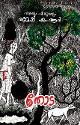Thumbnail image of Book Thoda