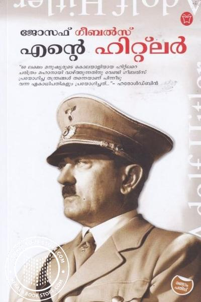 Cover Image of Book Ente Hitler