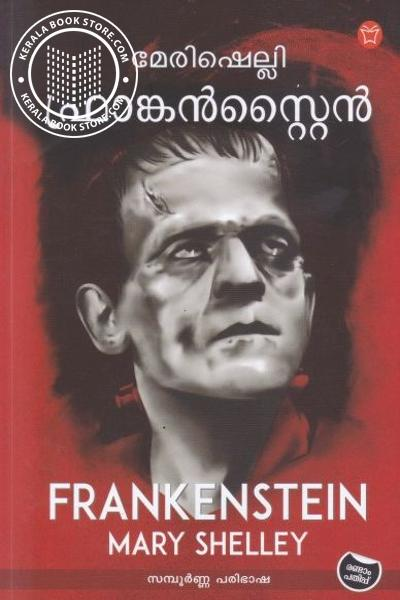 Cover Image of Book Frankensten