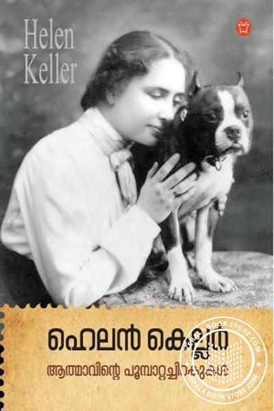Cover Image of Book Helen Keller- Aathmaavinte Poompatta Chirakukal