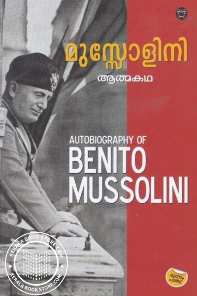 Cover Image of Book Mussolini