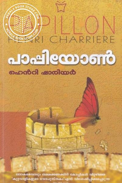Cover Image of Book Pappiyon