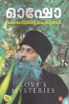 Thumbnail image of Book Pranayathinte Rahasyangal Loves Mysteries