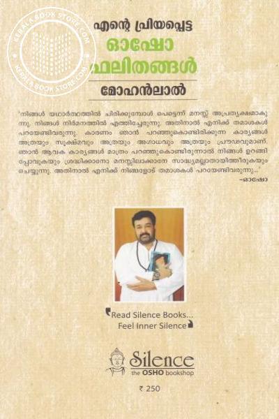 back image of Ente Priyappetta Osho Phalithangal