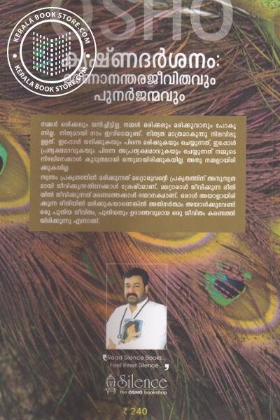 back image of Krishna Dharsanam Marananantharajeevithavum Punarjanmavum