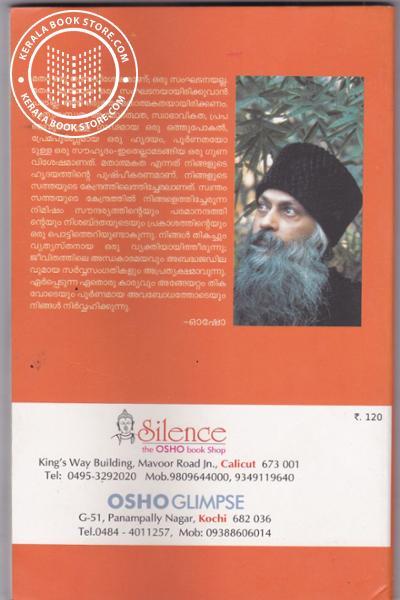 back image of Mathamalla Mathathmakatha Njan Padippikkunnu
