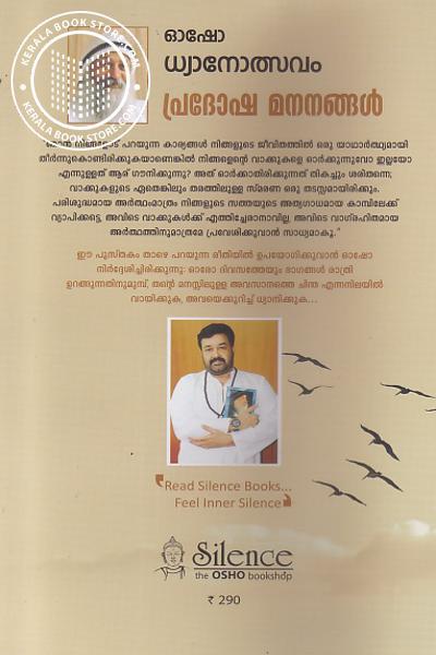 back image of Osho Dhyanolsavam-Pradosha Manannangal