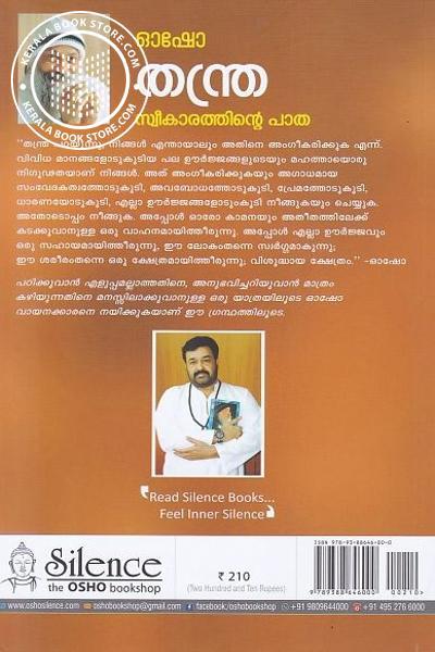 back image of Tantra Sweekarathinte Patha