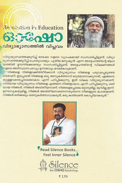 back image of Vidhyabhyasathil Viplavam