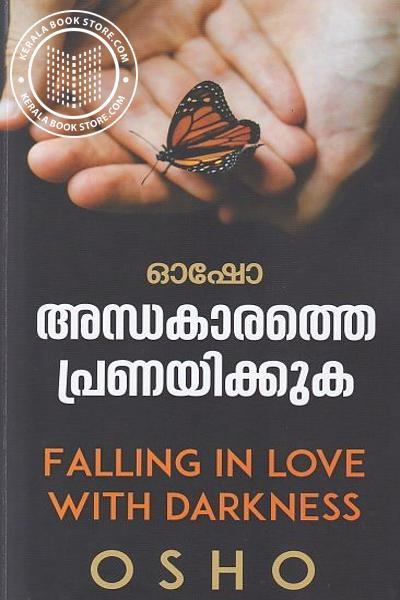 Cover Image of Book Andhakarathe Pranayikkuka