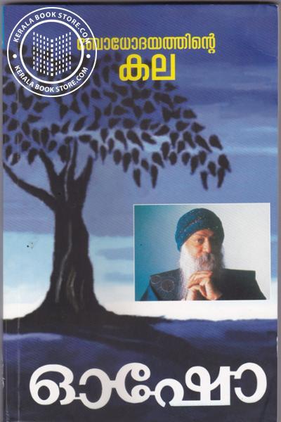 Image of Book Bhodhodayathinte Kala