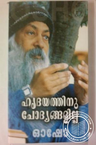 Cover Image of Book Hrudayathinu Chodyangalilla