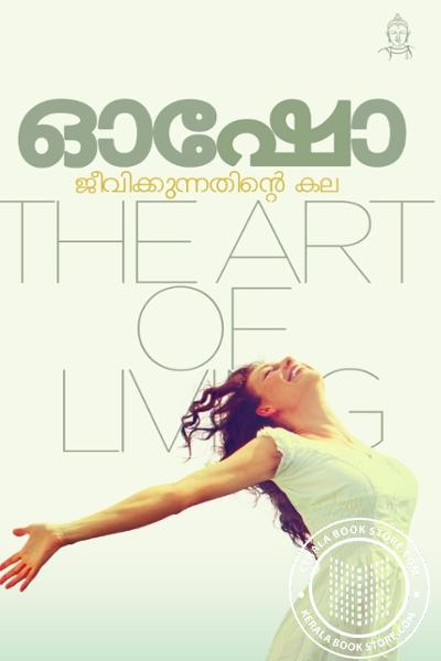 Cover Image of Book Jeevikkunnathinte Kala