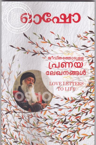 Cover Image of Book Jeevithathodulla Pranaya Lekhanagal