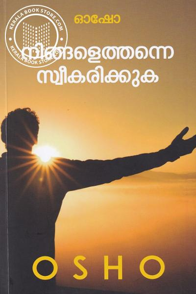 Cover Image of Book Ningalethanne Sweekarikkuka