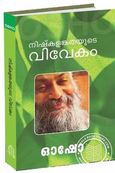 Cover Image of Book Nishkalankathayude Vivekam