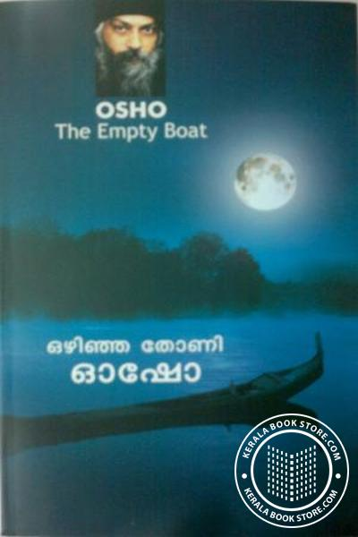 Image of Book Ozhinja Thoni -The Empty Boat-