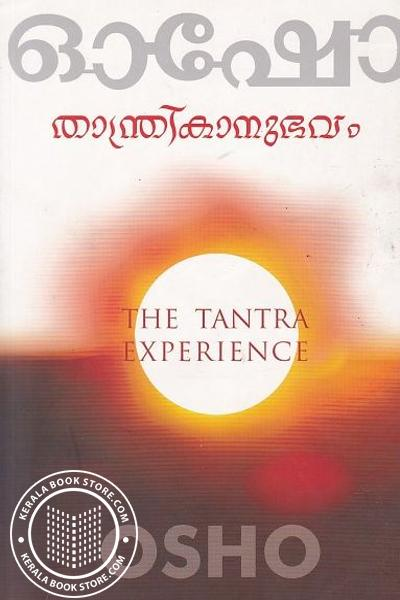 Cover Image of Book Thanthrikanubhavam