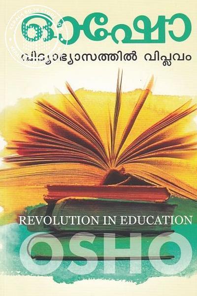 Vidhyabhyasathil Viplavam