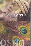 Thumbnail image of Book Krishna Dharsanam Marananantharajeevithavum Punarjanmavum
